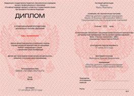 ИБДА РАНХиГС Профпереподготовка mba в  Диплом mba РАНХиГС