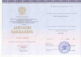 ИБДА РАНХиГС Программа с возможностью получения двойного диплома  Диплом бакалавра управления персоналом